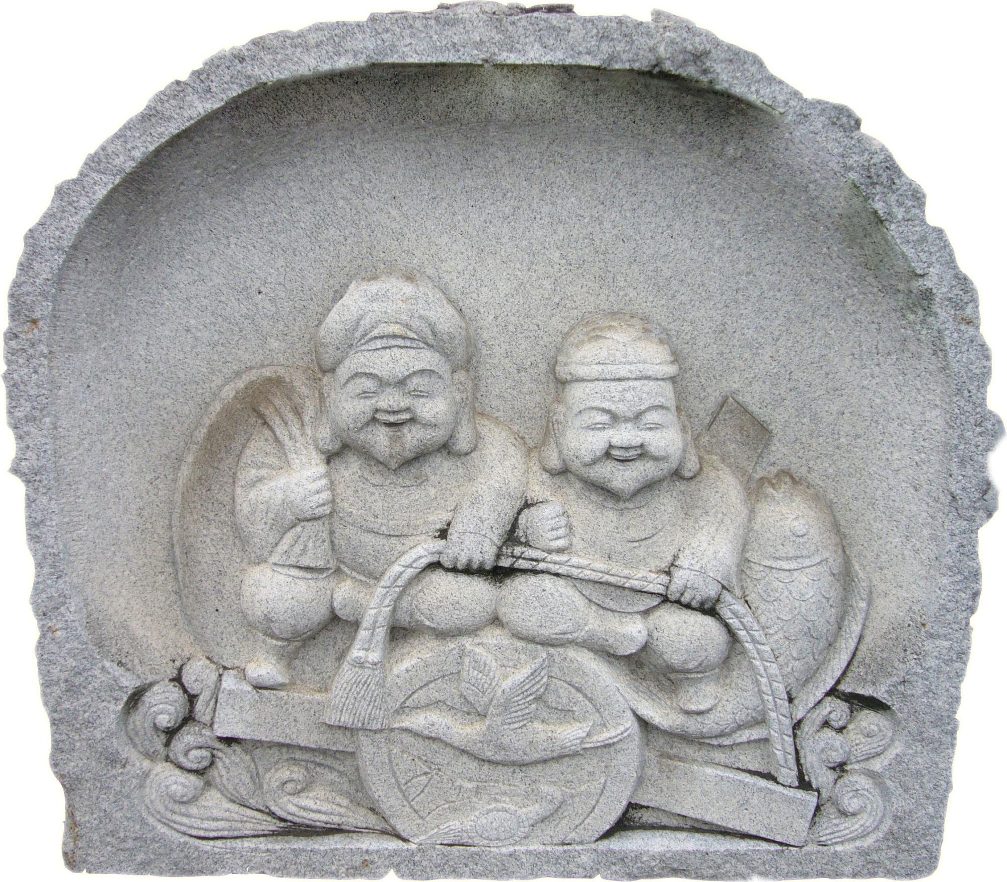 有限会社 原 石材店