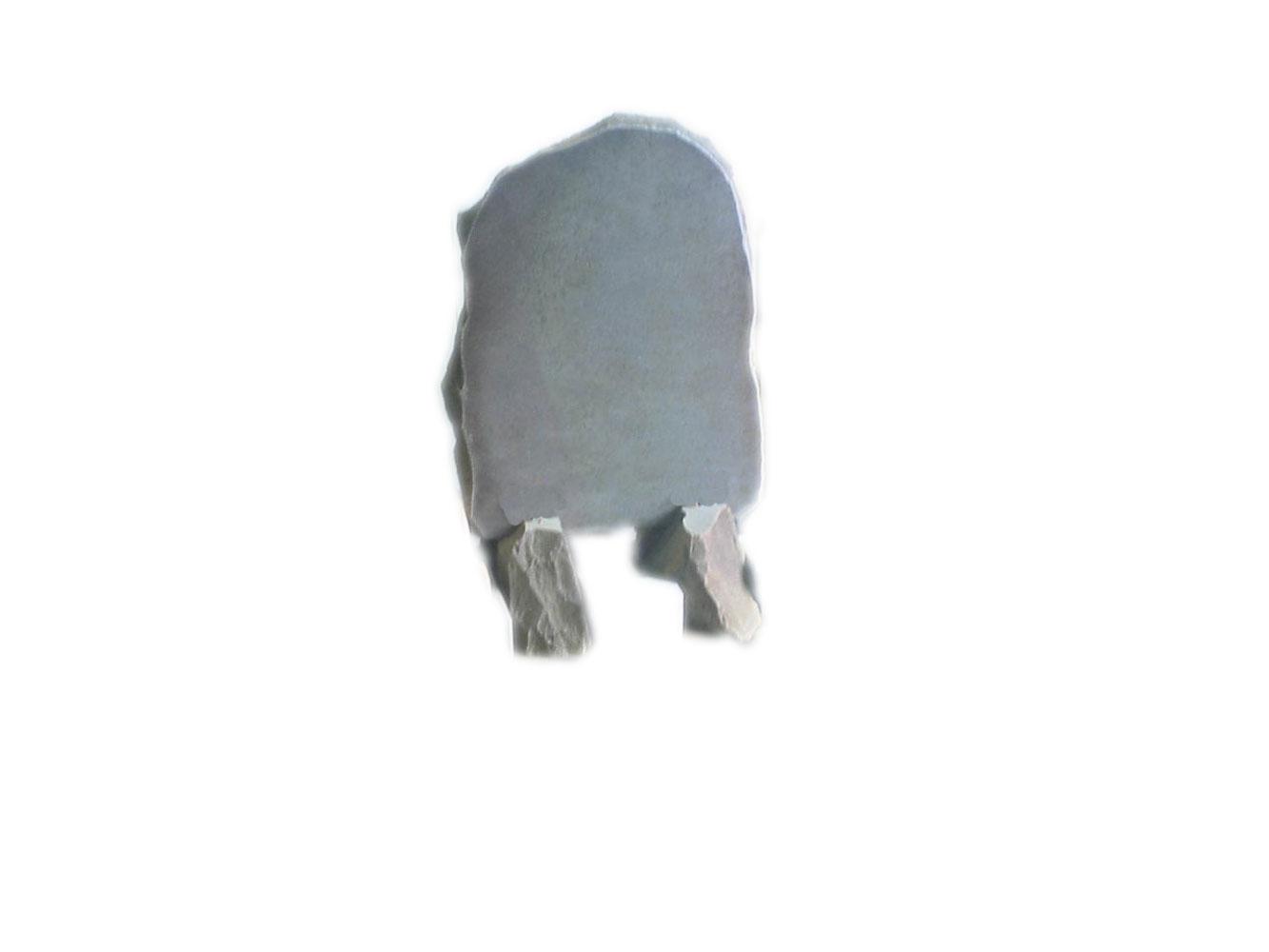 根府川石の碑